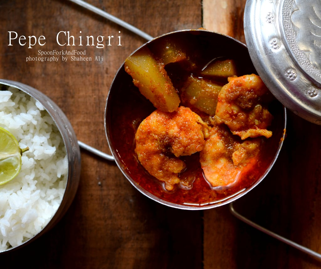 Pepe recipe bengali
